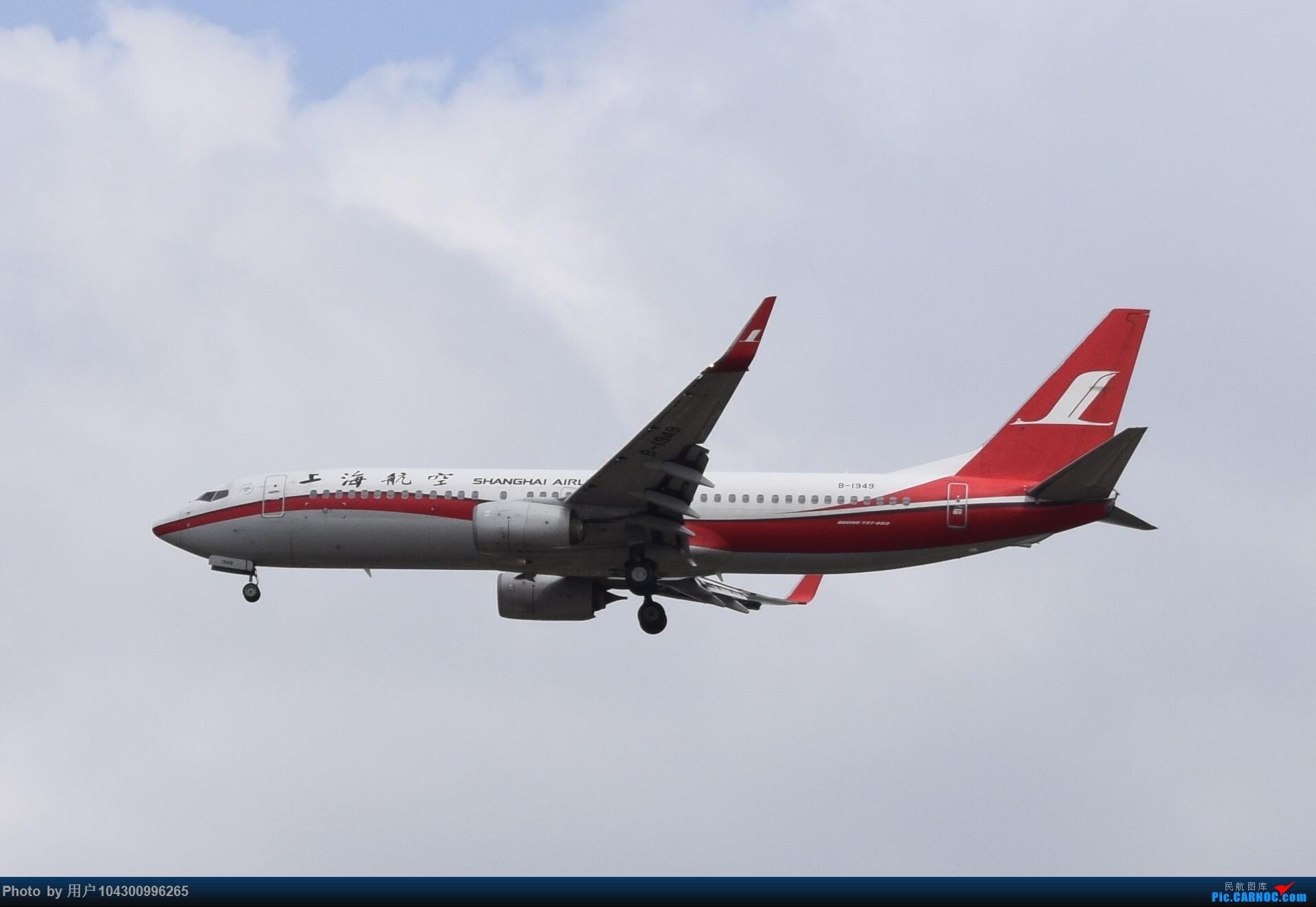 Re:[原创]贵阳龙洞堡杂图一览 BOEING 737-800 B-1949 中国贵阳龙洞堡国际机场