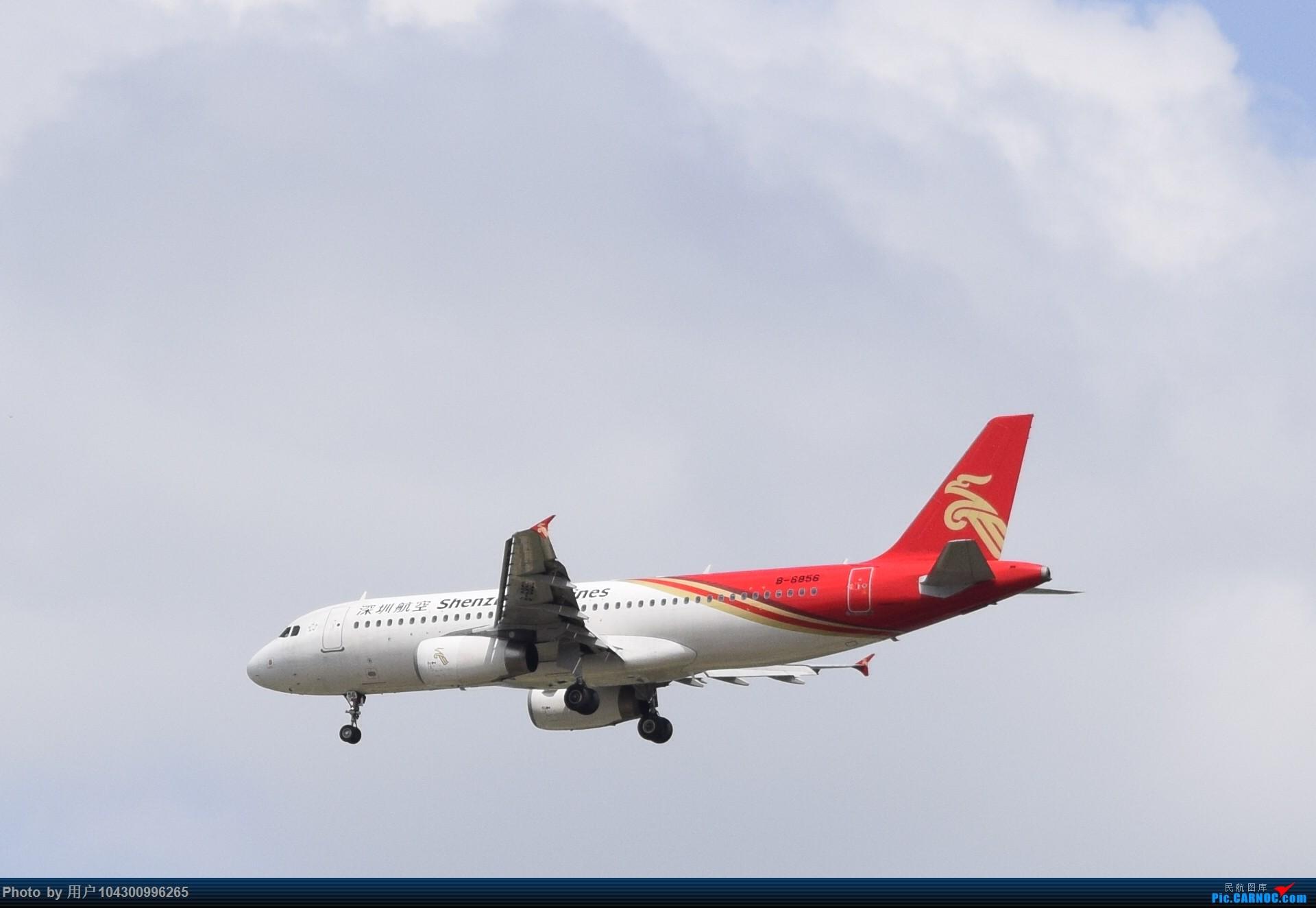 Re:[原创]贵阳龙洞堡杂图一览 AIRBUS A320-200 B-6856 中国贵阳龙洞堡国际机场