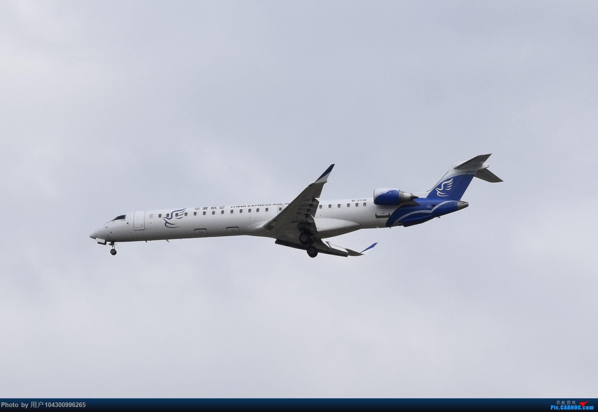 Re:[原创]贵阳龙洞堡杂图一览 BOMBARDIER CRJ900NG B-3118 中国贵阳龙洞堡国际机场