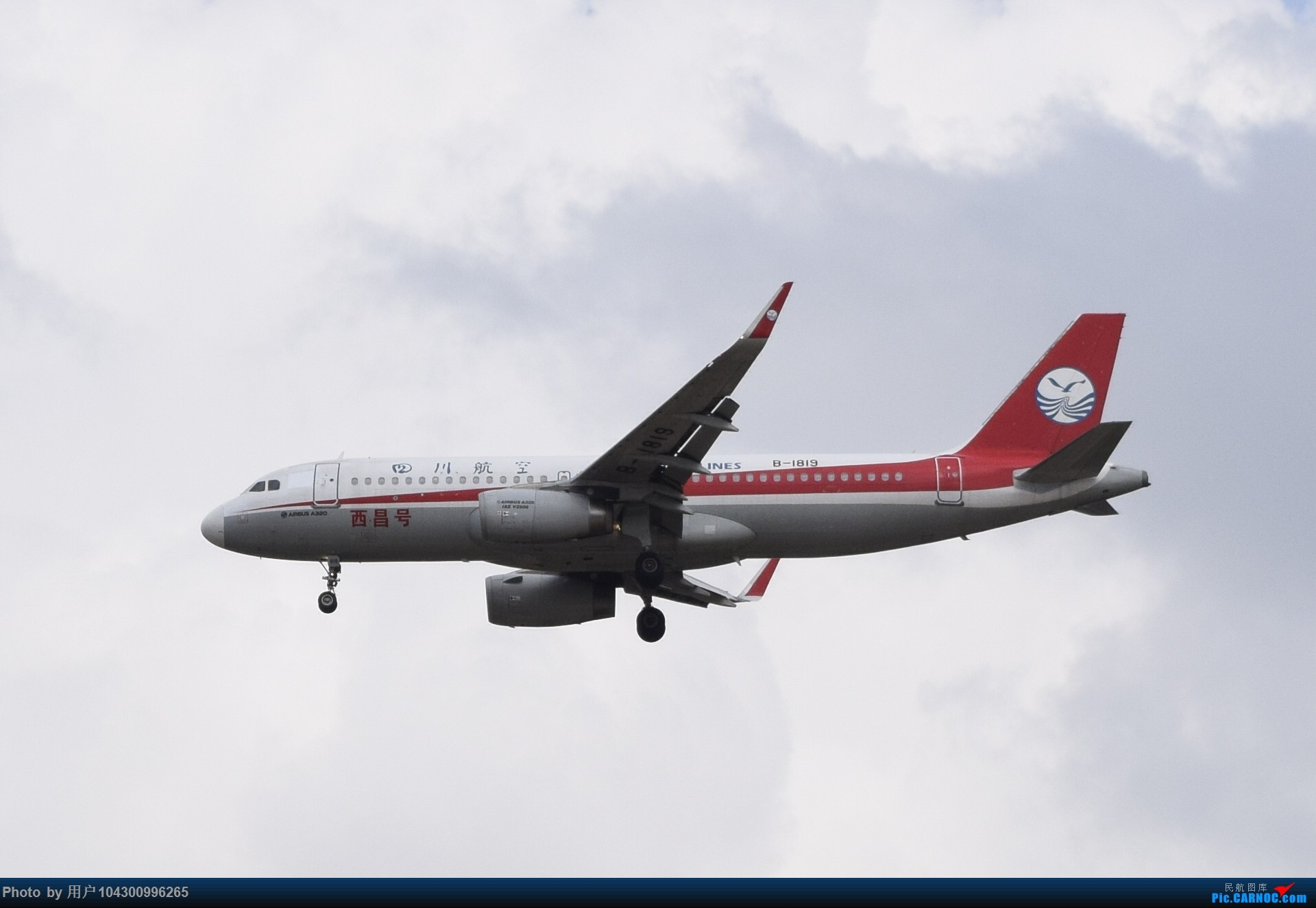 Re:[原创]贵阳龙洞堡杂图一览 AIRBUS A320-200 B-1819 中国贵阳龙洞堡国际机场