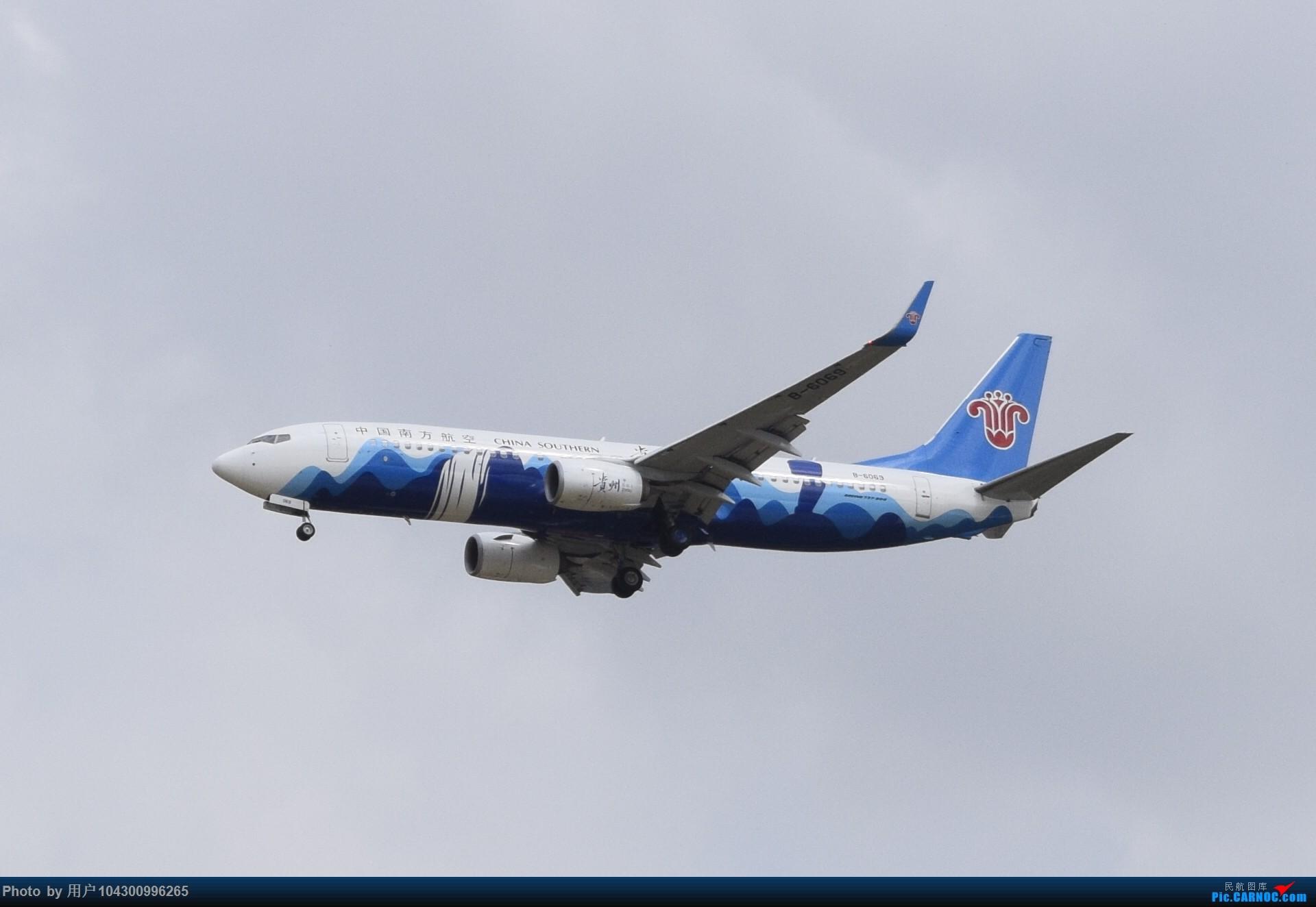 Re:[原创]贵阳龙洞堡杂图一览 BOEING 737-800 B-6069 中国贵阳龙洞堡国际机场