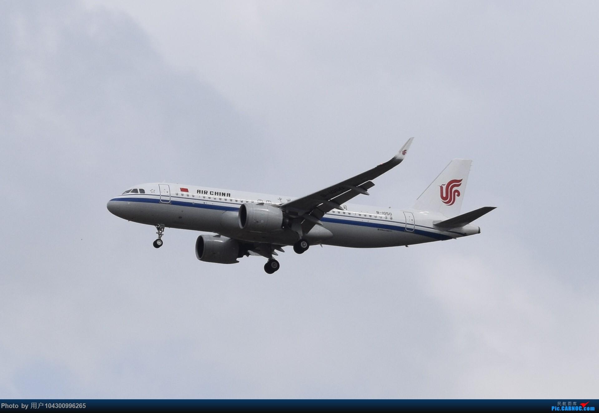 Re:[原创]贵阳龙洞堡杂图一览 AIRBUS A320NEO B-1050 中国贵阳龙洞堡国际机场