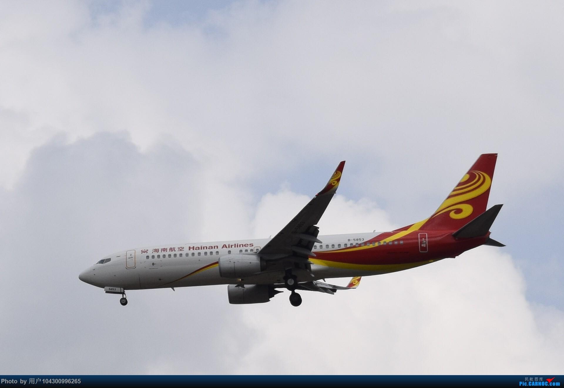 Re:贵阳龙洞堡杂图一览 BOEING 737-800 B-5853 中国贵阳龙洞堡国际机场