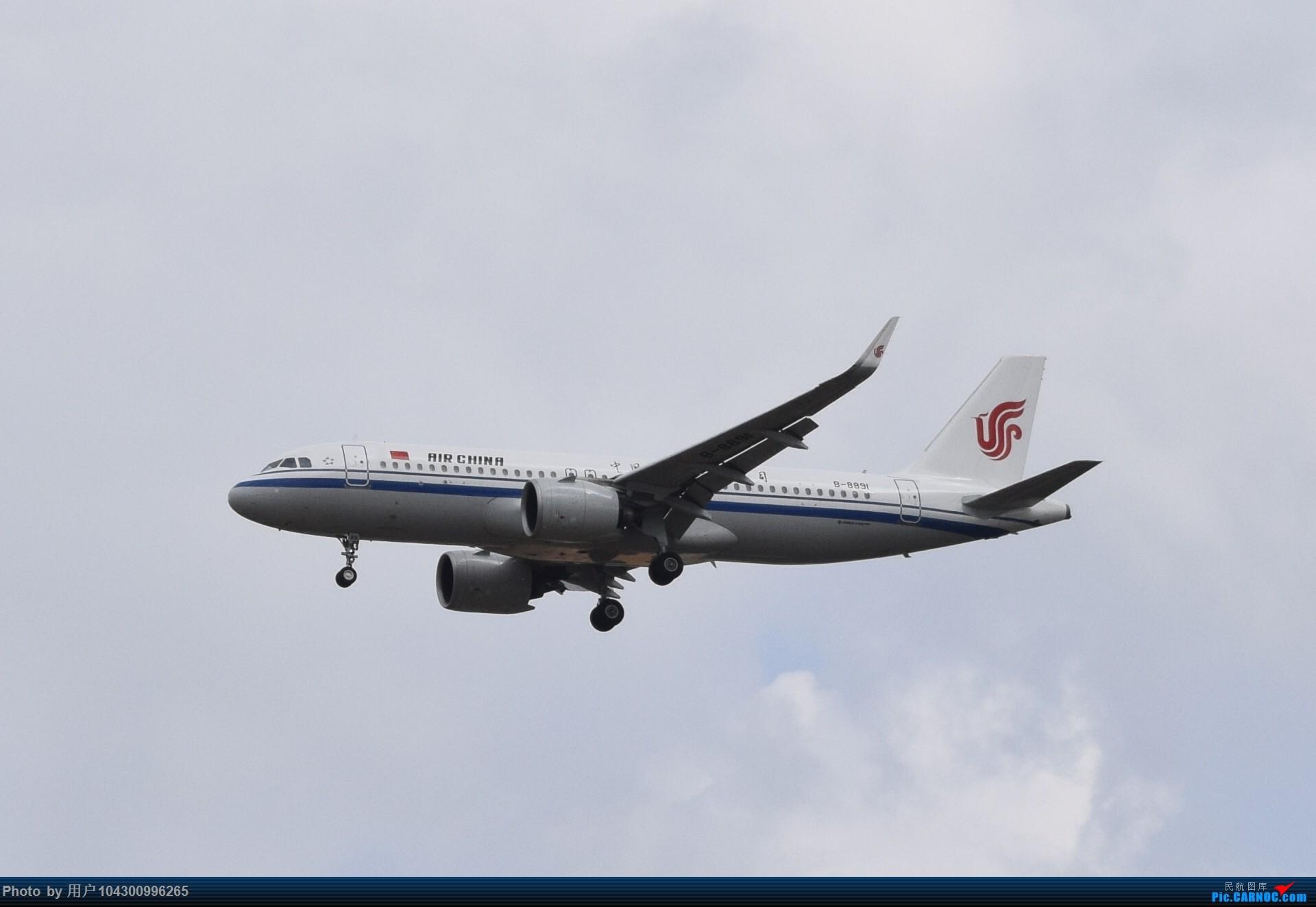 Re:[原创]贵阳龙洞堡杂图一览 AIRBUS A320NEO B-8891 中国贵阳龙洞堡国际机场