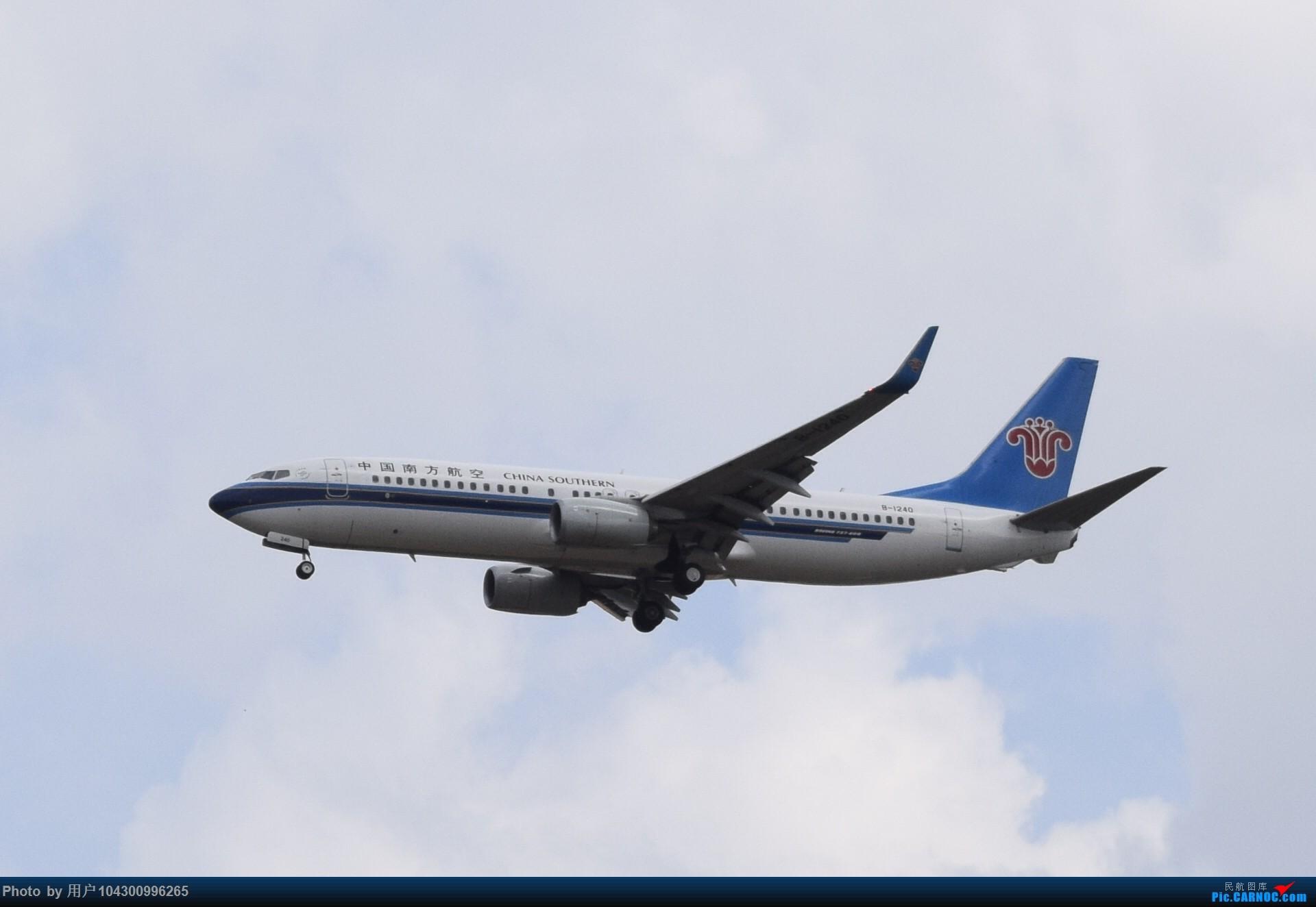Re:[原创]贵阳龙洞堡杂图一览 BOEING 737-800 B-1240 中国贵阳龙洞堡国际机场