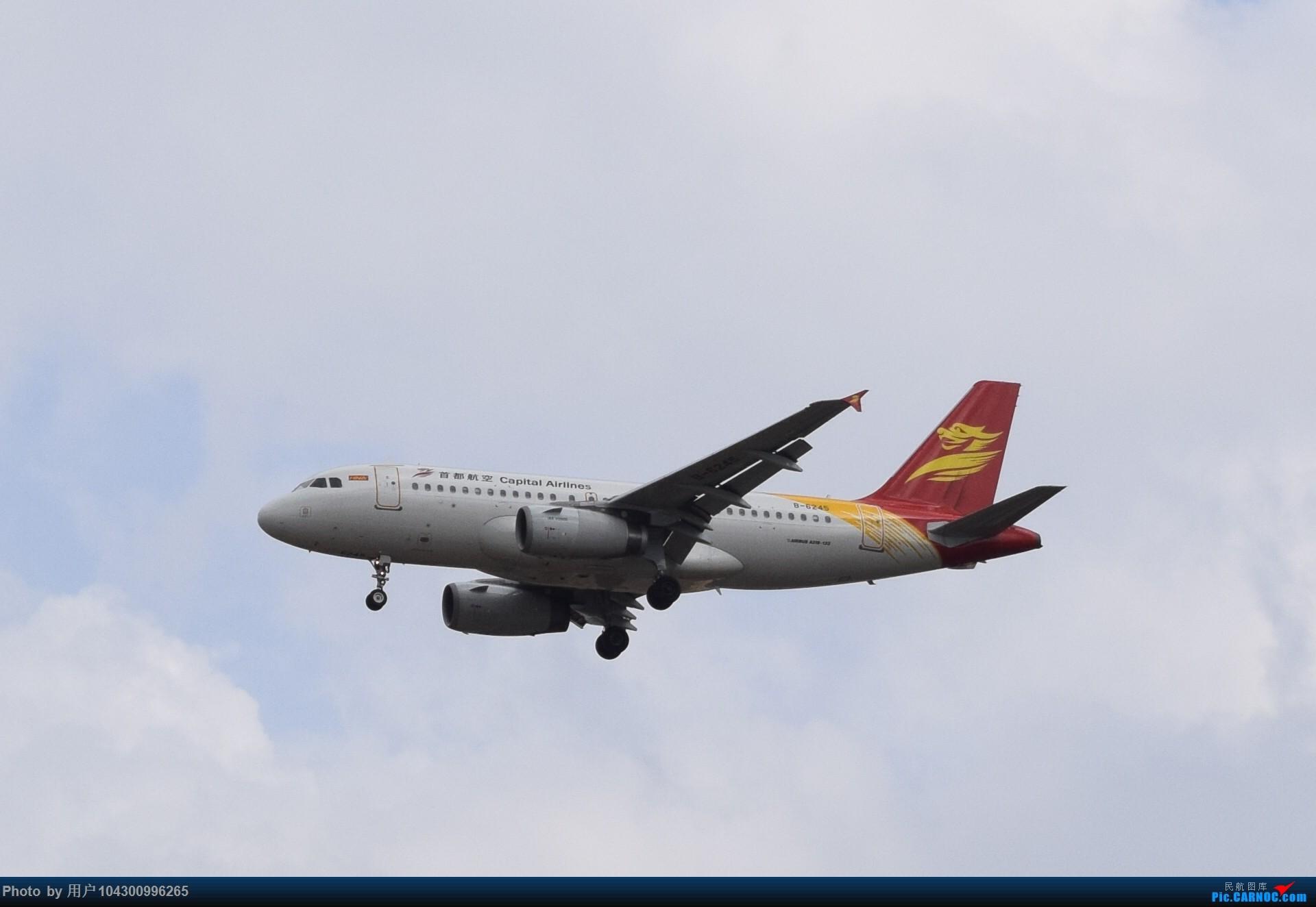 Re:[原创]贵阳龙洞堡杂图一览 AIRBUS A319-100 B-6245 中国贵阳龙洞堡国际机场