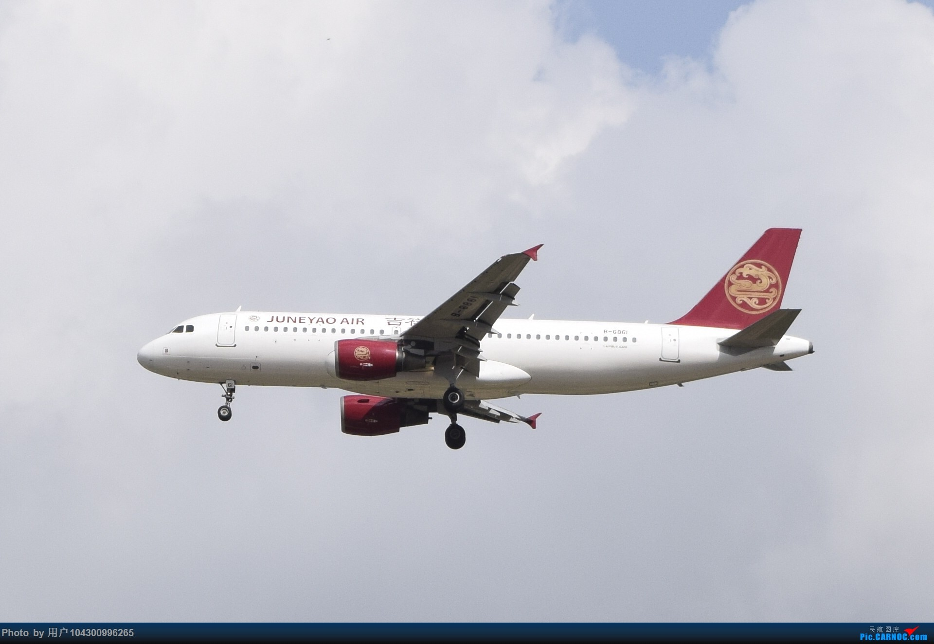 Re:[原创]贵阳龙洞堡杂图一览 AIRBUS A320-200 B-6861 中国贵阳龙洞堡国际机场