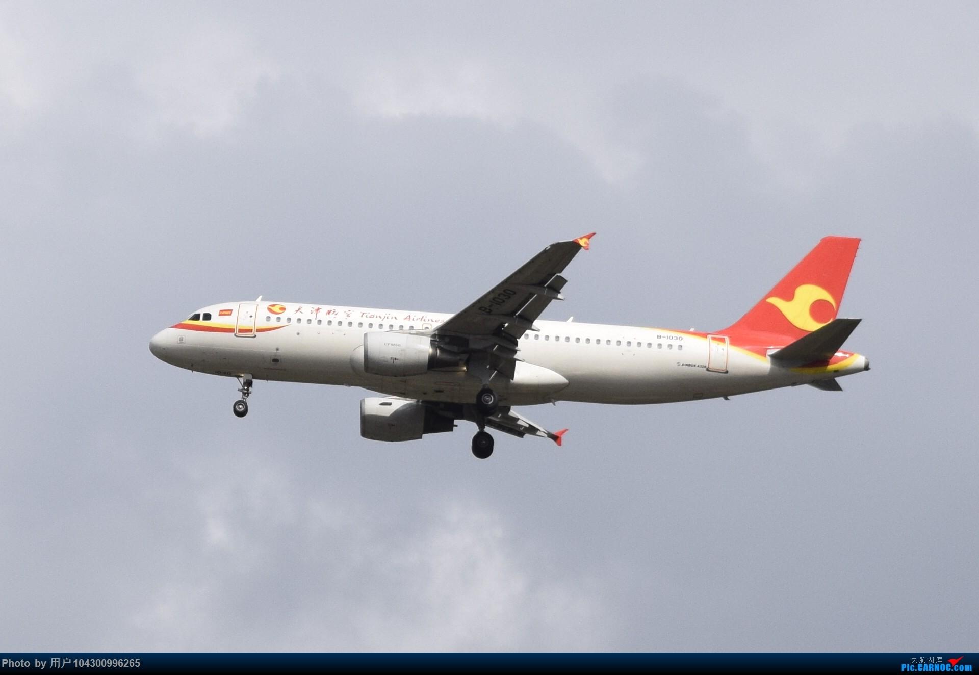 Re:[原创]贵阳龙洞堡杂图一览 AIRBUS A320-200 B-1030 中国贵阳龙洞堡国际机场