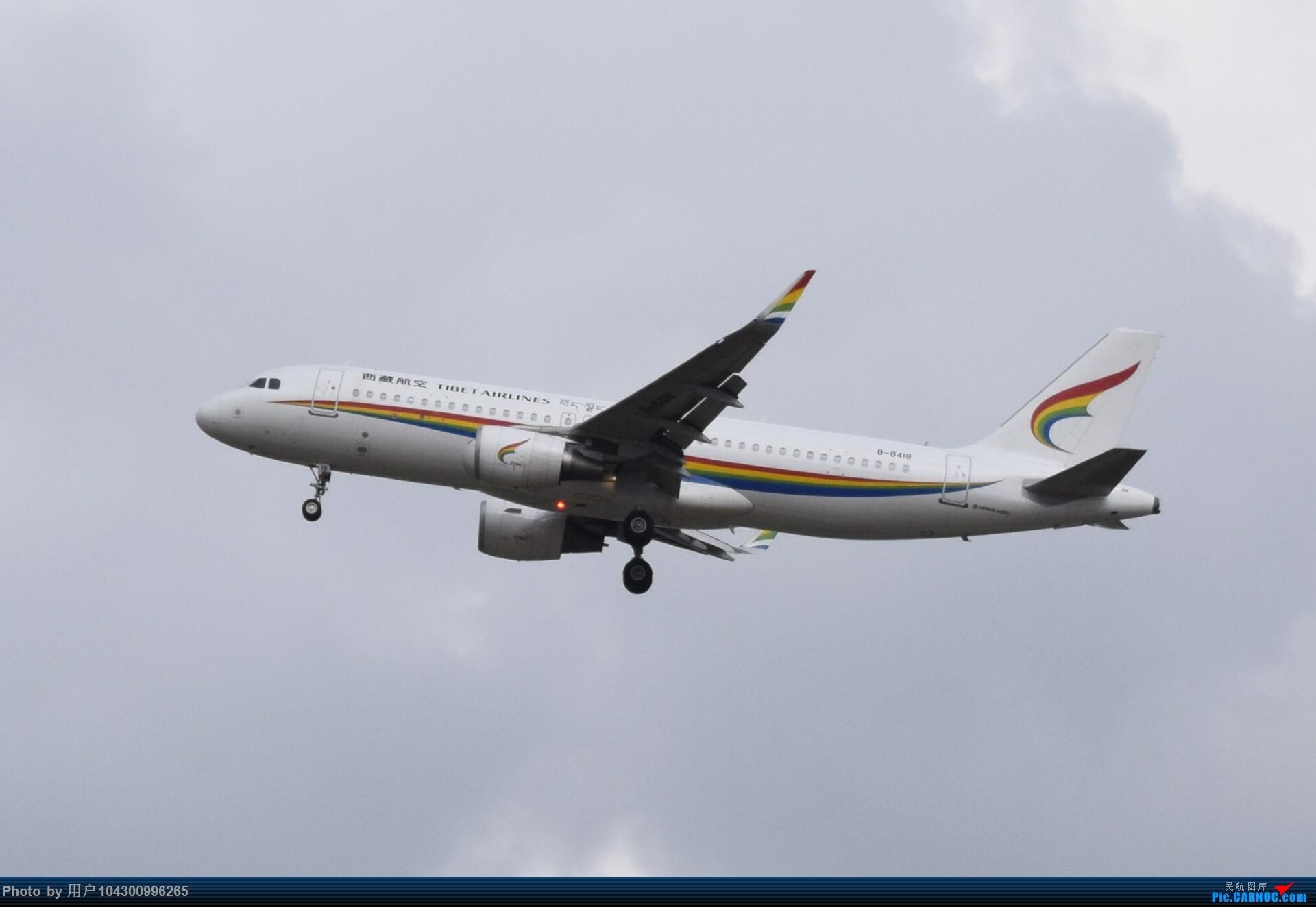 Re:[原创]贵阳龙洞堡杂图一览 AIRBUS A320-200 B-8418 中国贵阳龙洞堡国际机场