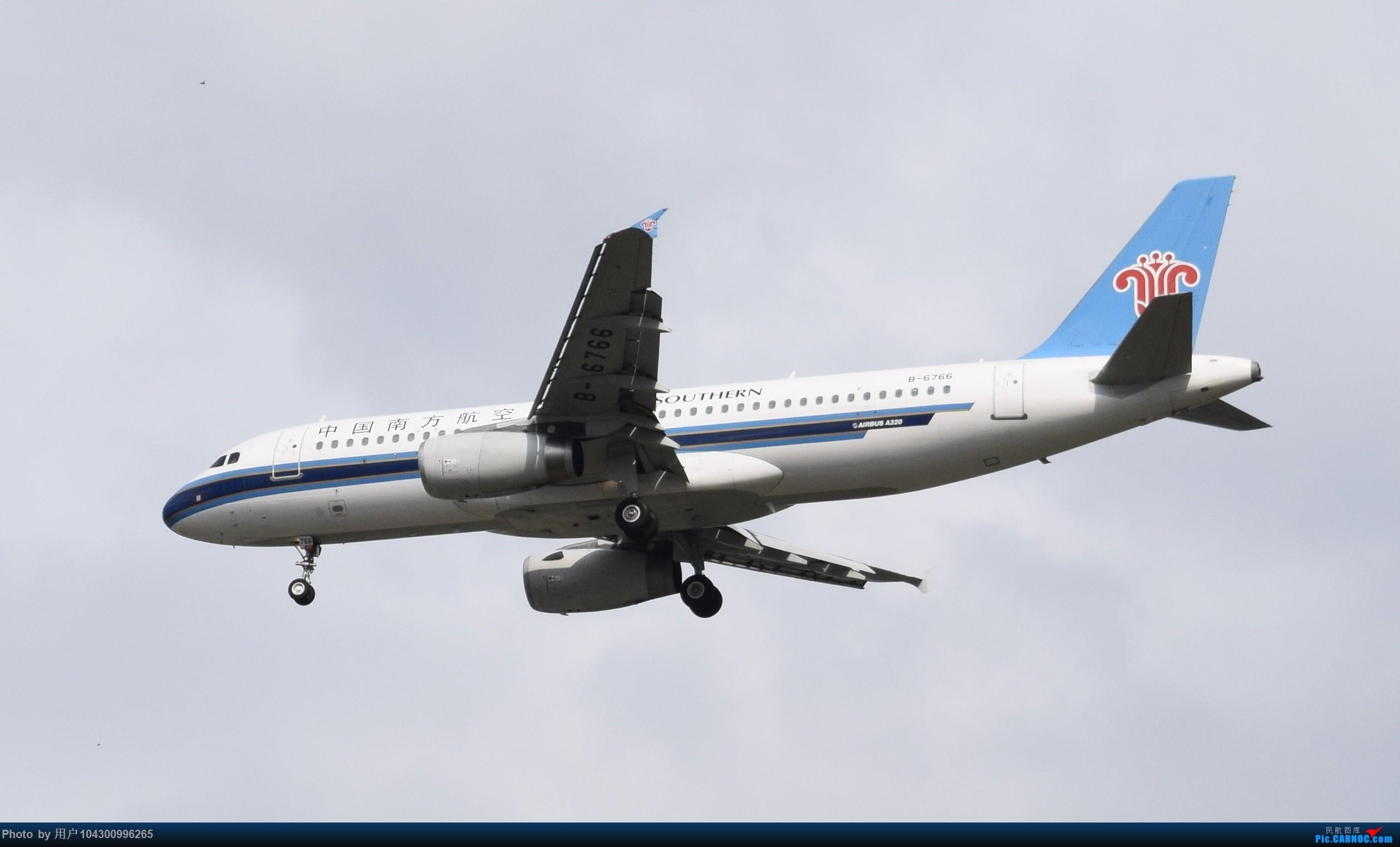 Re:[原创]贵阳龙洞堡杂图一览 AIRBUS A320-200 B-6766 中国贵阳龙洞堡国际机场