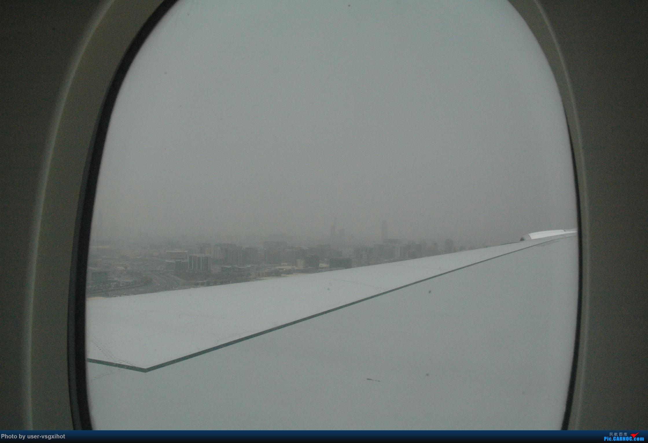 Re:[原创]【Hans游记(6)出埃及记】(PART 1)经阿航转机初识埃及,40度高温下の开罗一日游 AIRBUS A380-800  空中