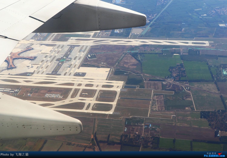 飞翔之猫中秋在帝都拍机 BOEING 737-800  北京首都机场