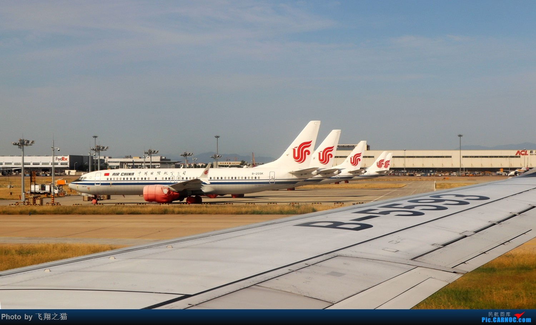 Re:[原创]飞翔之猫中秋在帝都拍机 BOEING 737-800  北京首都机场