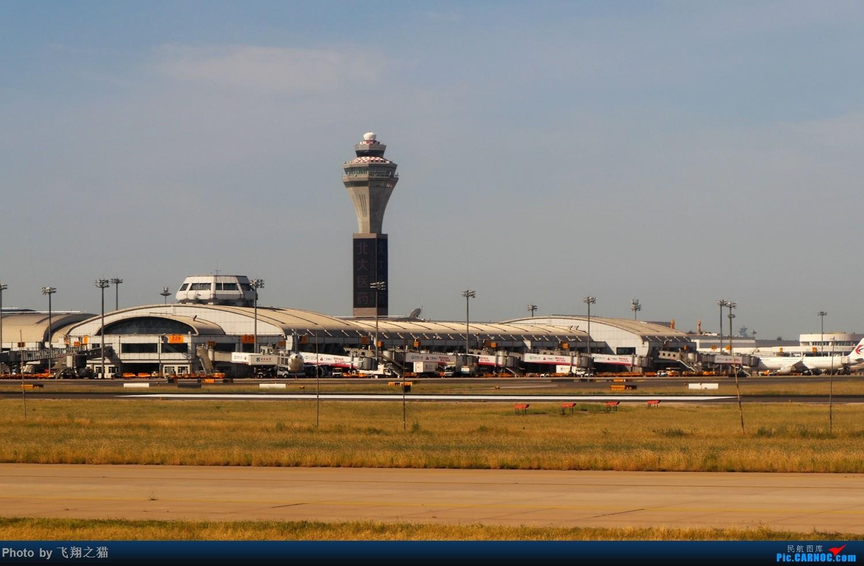 Re:[原创]飞翔之猫中秋在帝都拍机 BOEING 737-800  北京首都机场 中国北京首都国际机场