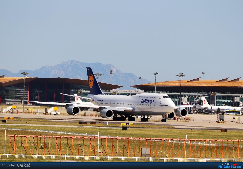 Re:[原创]飞翔之猫中秋在帝都拍机 BOEING 747-8I  北京首都机场
