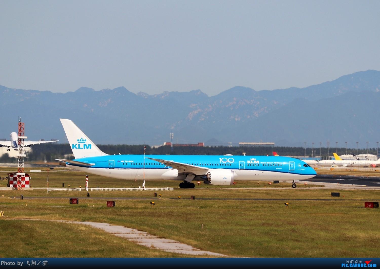 Re:[原创]飞翔之猫中秋在帝都拍机 BOEING 787-9  北京首都机场