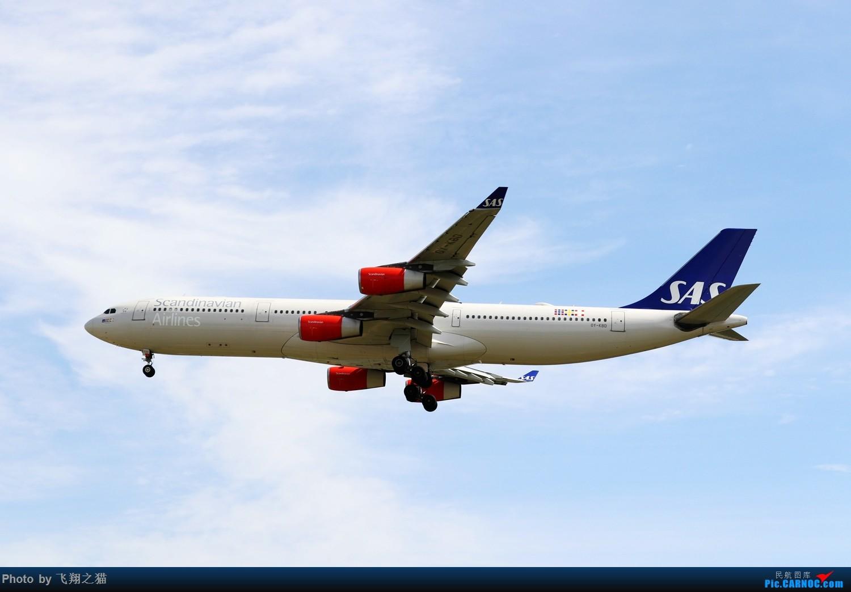 Re:[原创]飞翔之猫中秋在帝都拍机 AIRBUS A340-300  北京首都机场