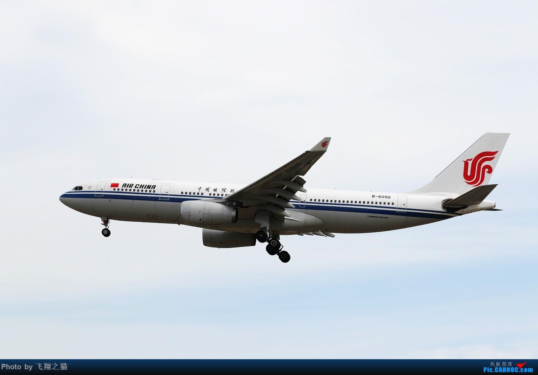 Re:[原创]飞翔之猫中秋在帝都拍机 AIRBUS A330-200  北京首都机场