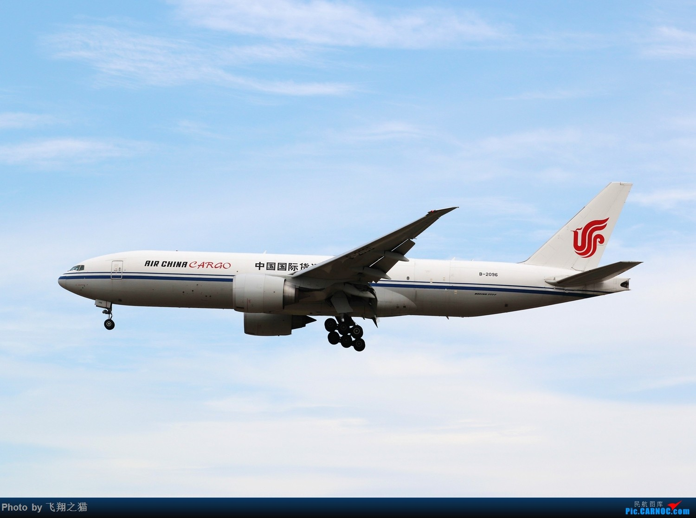 Re:[原创]飞翔之猫中秋在帝都拍机 BOEING 777-200F  北京首都机场