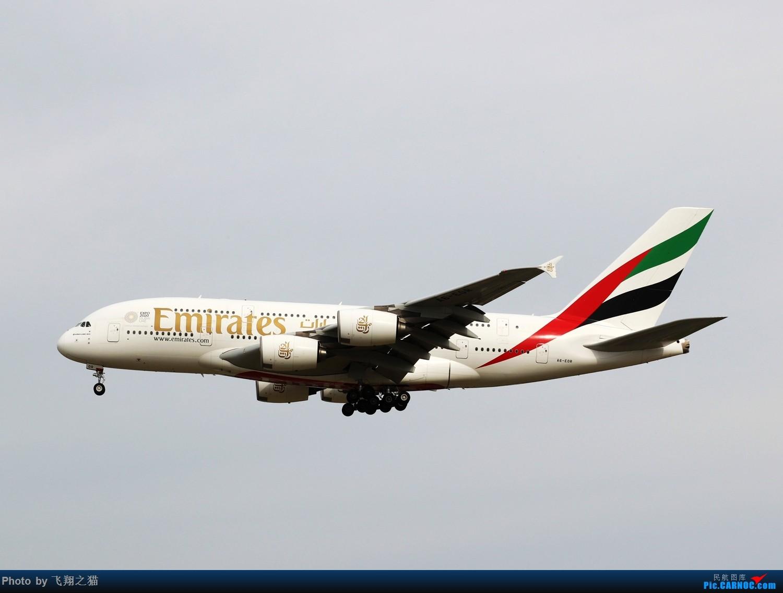 Re:[原创]飞翔之猫中秋在帝都拍机 AIRBUS A380-800  北京首都机场