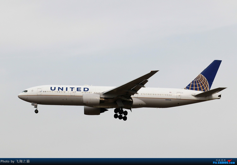 Re:[原创]飞翔之猫中秋在帝都拍机 BOEING 777-200ER  北京首都机场