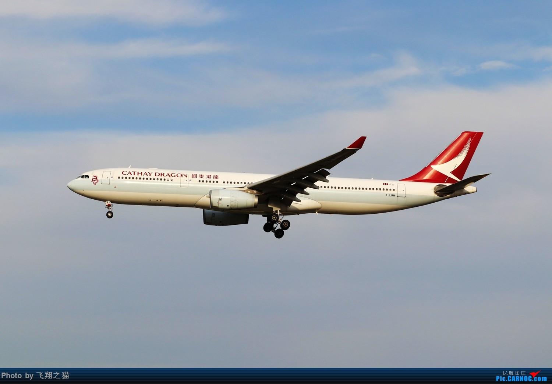 Re:[原创]飞翔之猫中秋在帝都拍机 AIRBUS A330-300  北京首都机场