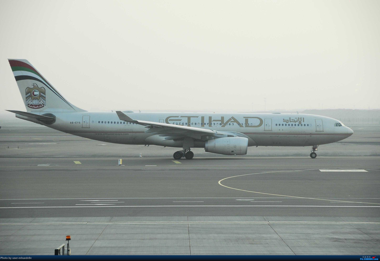 Re:[原创]暑假旅拍(旅途中拍机。。。) AIRBUS A330-200 A6-EYS OMAA