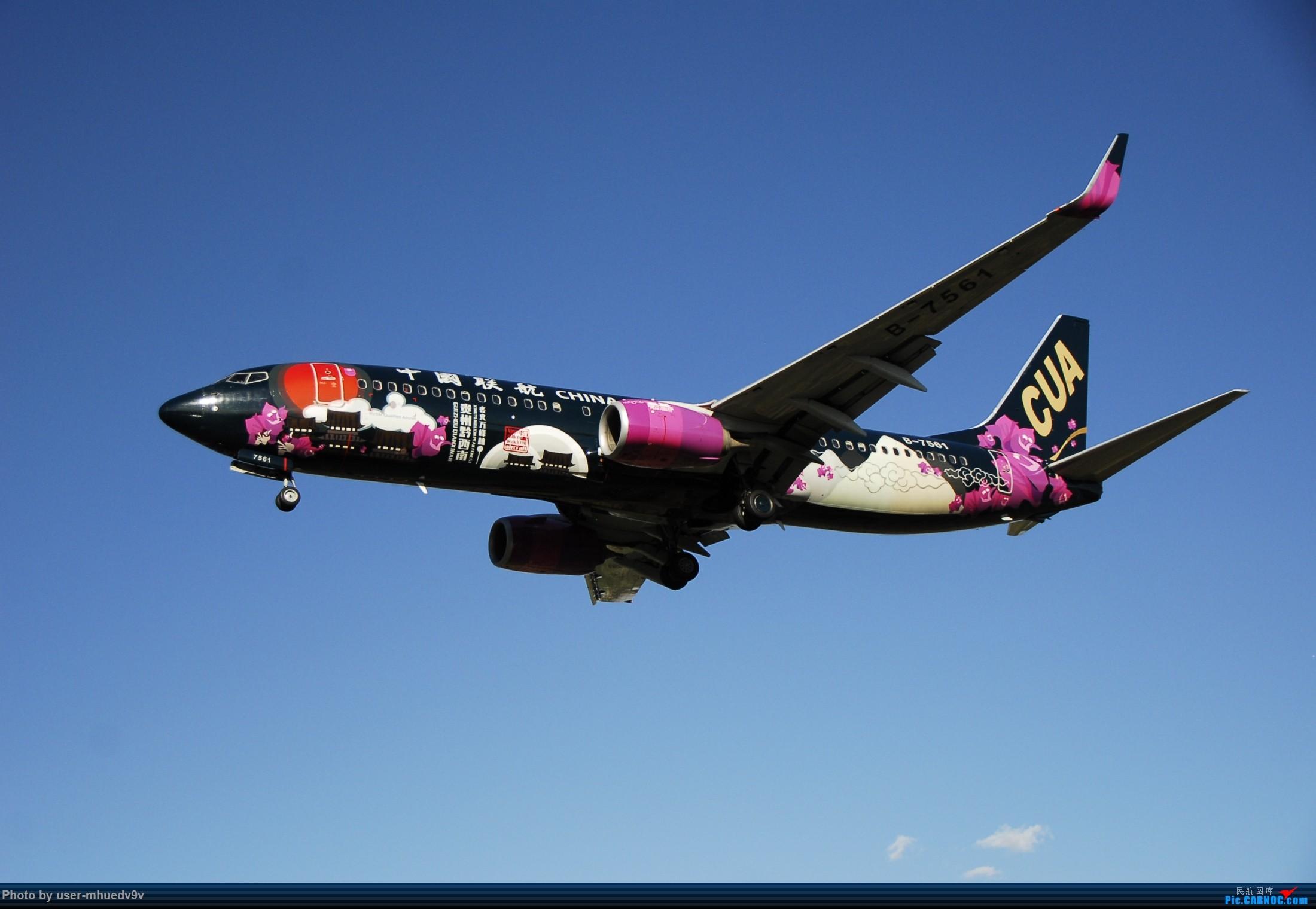 Re:[原创]暑假旅拍(旅途中拍机。。。) BOEING 737-800 B-7561 中国北京南苑机场