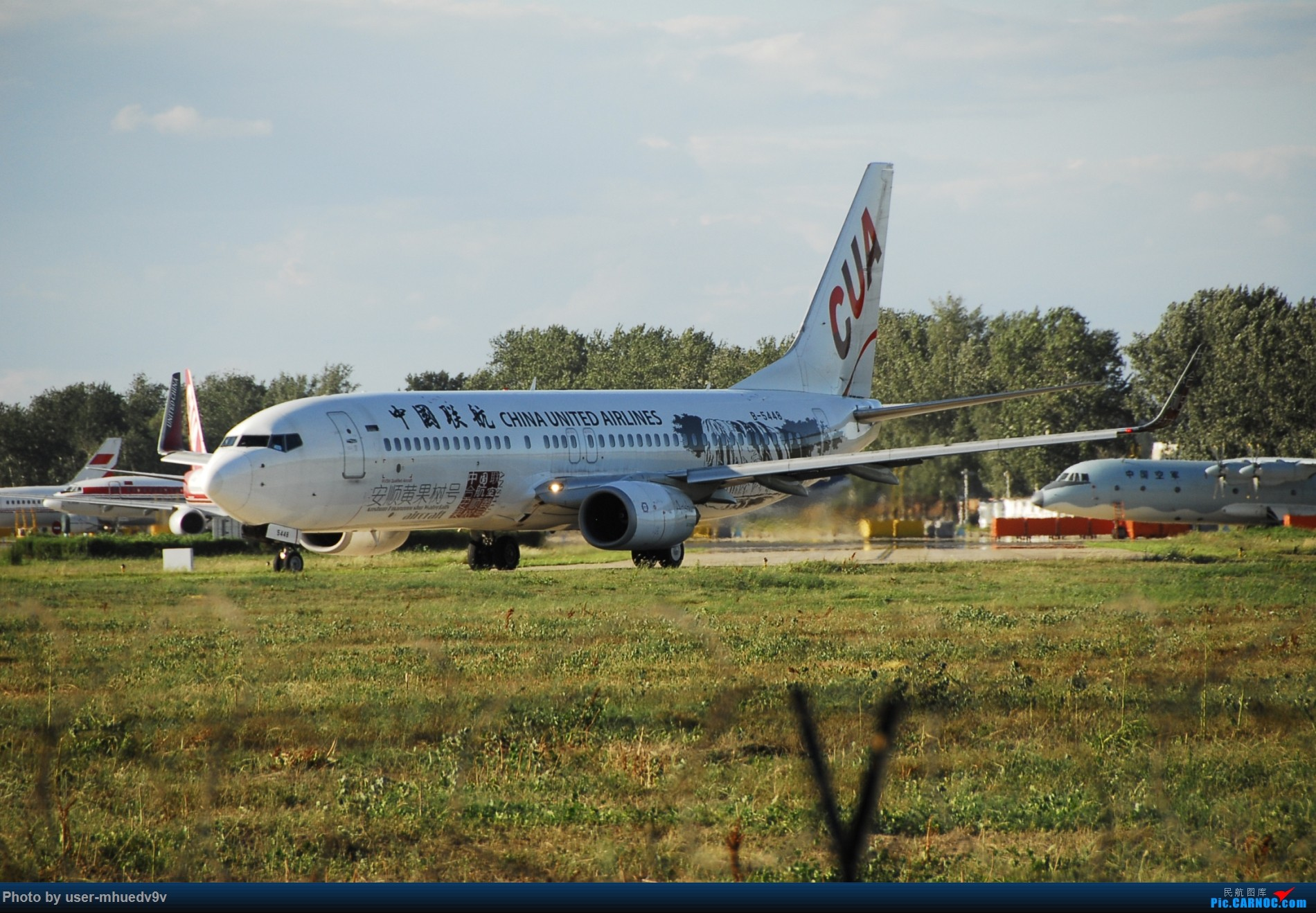Re:[原创]暑假旅拍(旅途中拍机。。。) BOEING 737-800 B-5448 中国北京南苑机场
