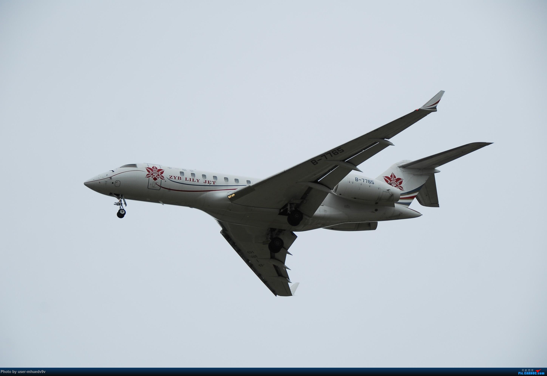 Re:[原创]暑假旅拍(旅途中拍机。。。) BOMBARDIER GLOBAL EXPRESS B-7765 中国北京首都国际机场