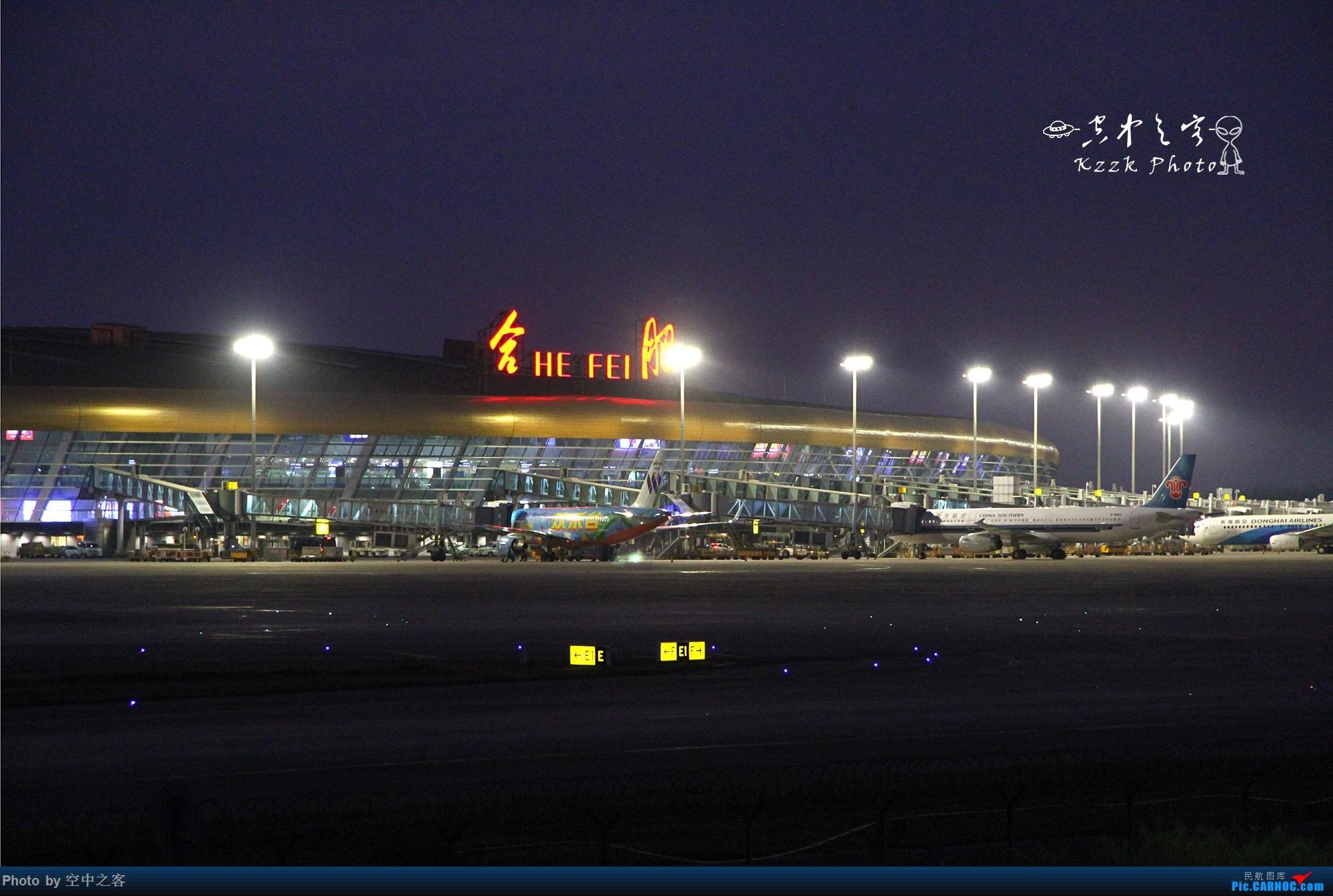 Re:[合肥飞友会·霸都打机队 空中之客出品]桥机场秋拍夜拍渣土    中国合肥新桥国际机场