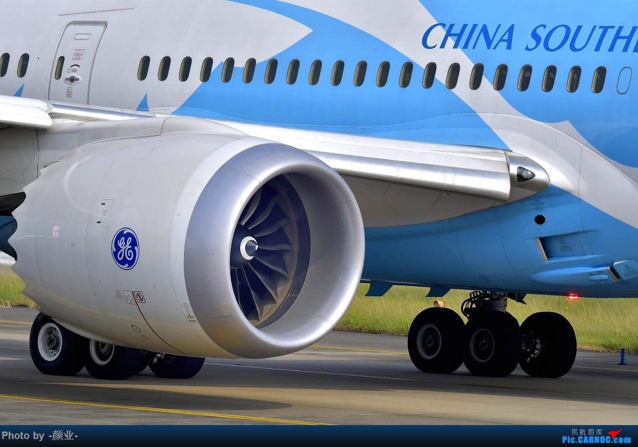 Re:[原创]走近飞机起降点(无尽创意) BOEING 787-9 B-209E 中国广州白云国际机场