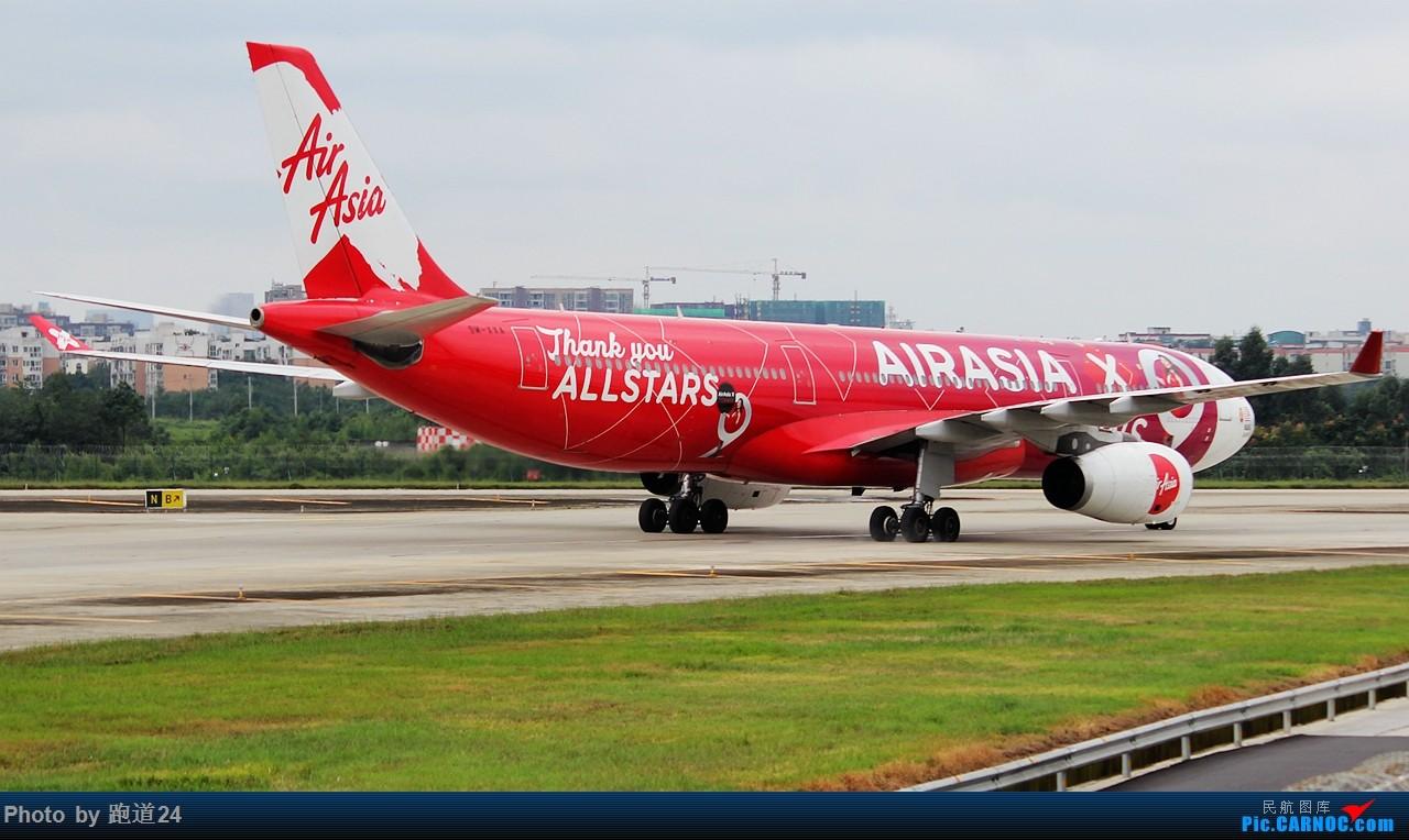 【多图党】最近的收获 1280*720 AIRBUS A330-300 9M-XXA 中国成都双流国际机场