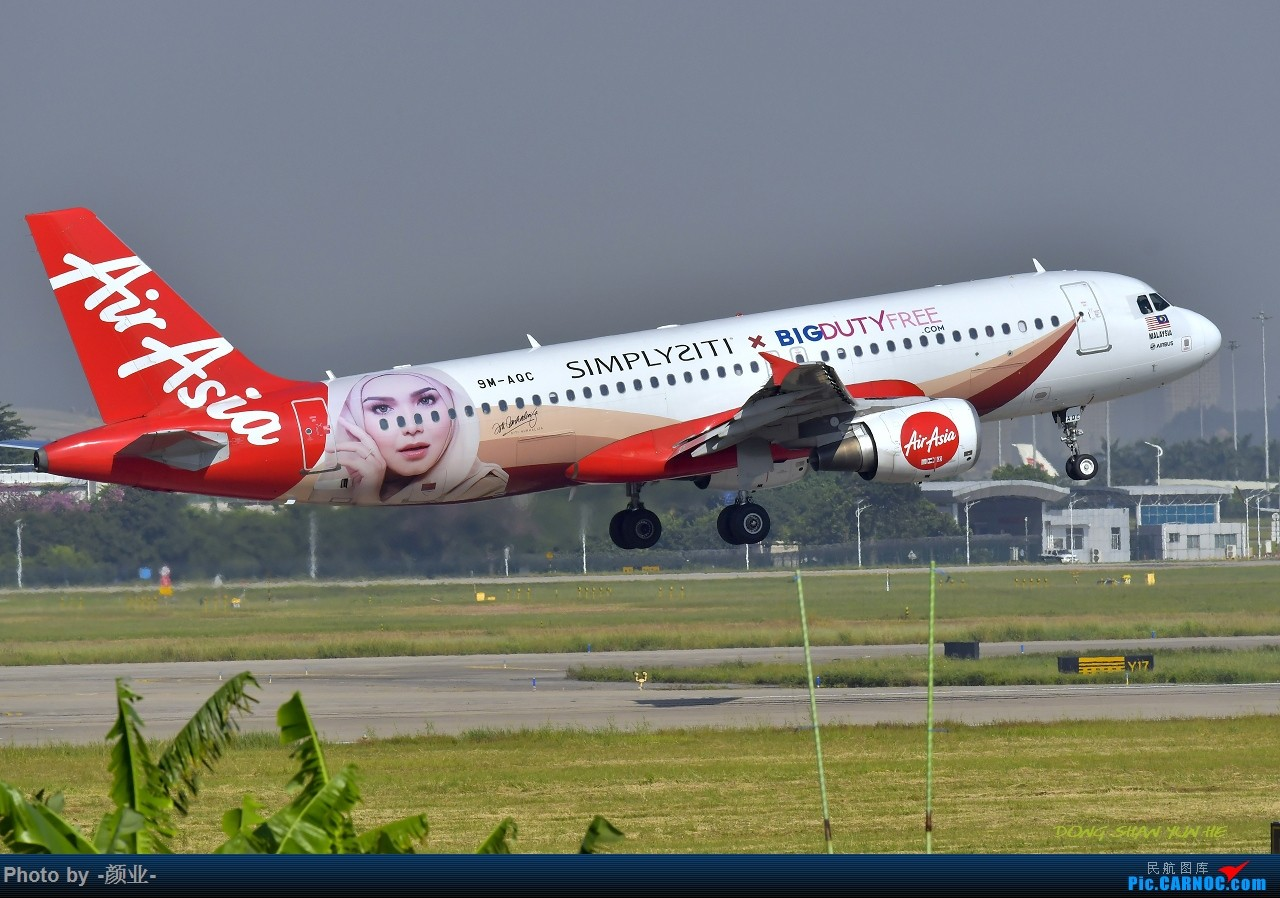 Re:[原创]走近飞机起降点(无尽创意) AIRBUS A320 9M-AQC 中国广州白云国际机场