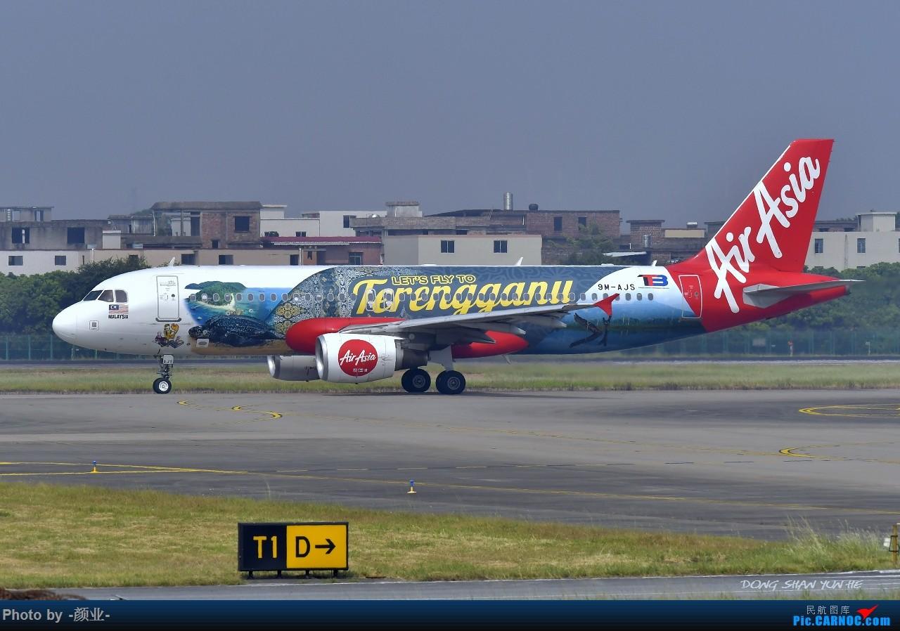 Re:[原创]走近飞机起降点(无尽创意) AIRBUS A320 9M-AJS 中国广州白云国际机场