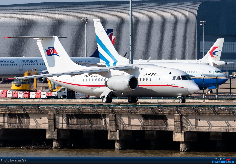 Re:[原创]朝鲜高丽航空复航澳门 AN148-100B P-671 澳门国际机场