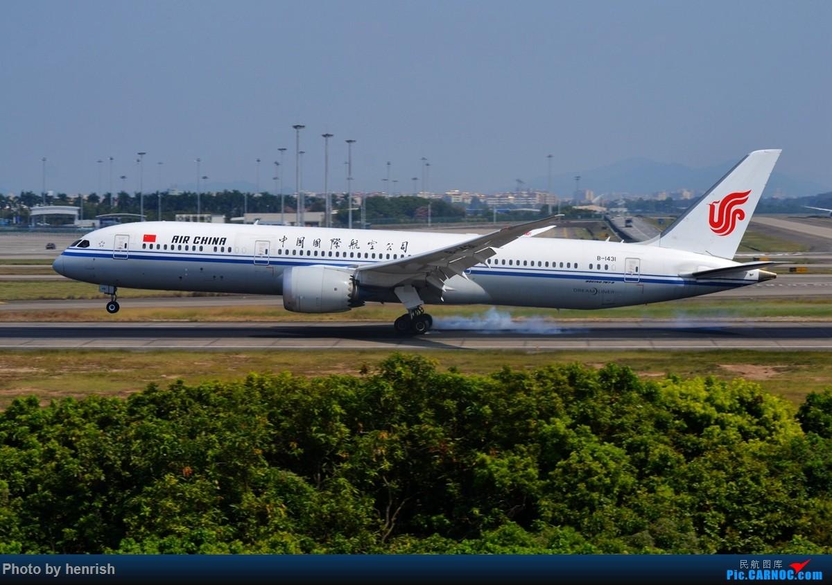 Re:[原创]【肥威的CAN】节前,西跑拍机。【 广东青少年拍机小队】【广州,你好!】 BOEING 787-9 B-1431 中国广州白云国际机场