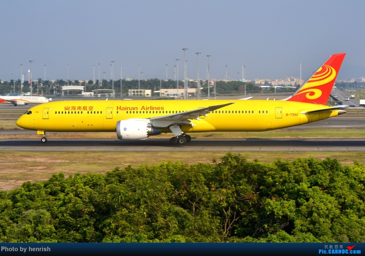 Re:[原创]【肥威的CAN】节前,西跑拍机。【 广东青少年拍机小队】【广州,你好!】 BOEING 787-9 B-7302 中国广州白云国际机场