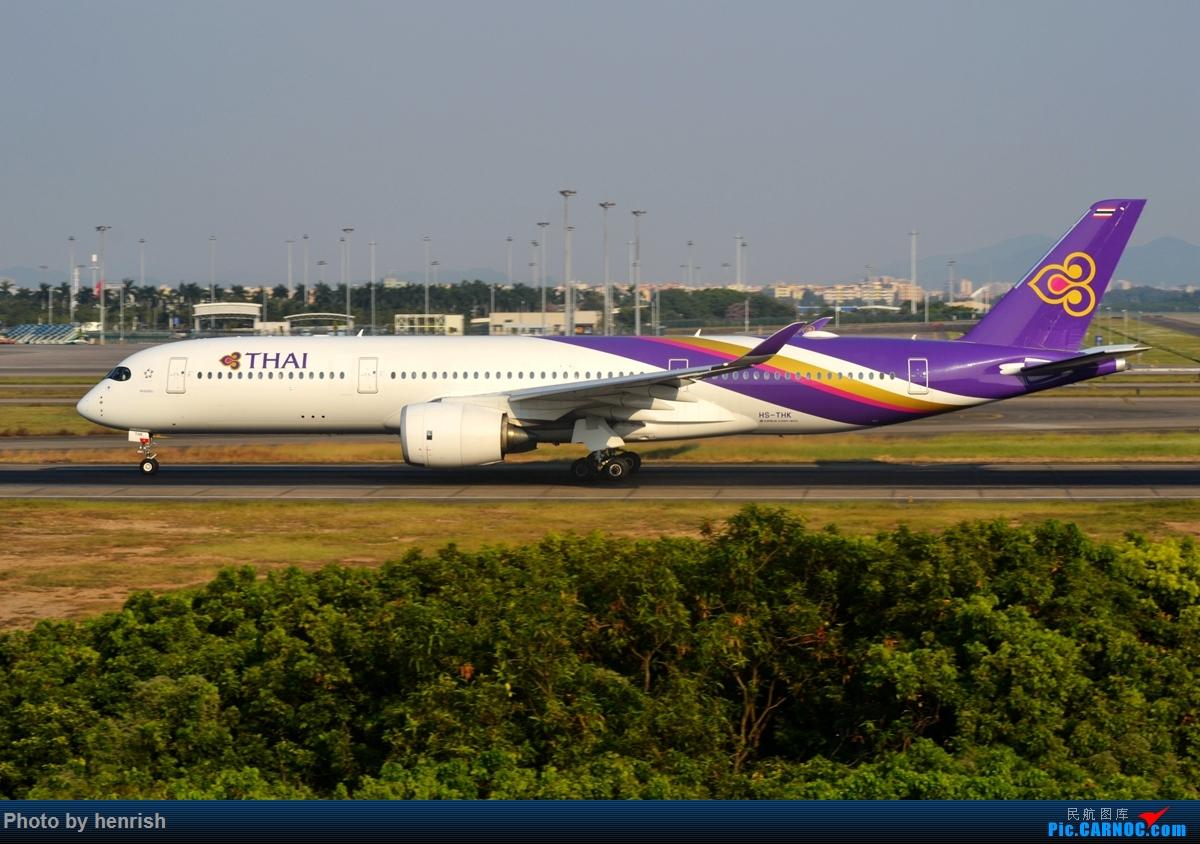 Re:[原创]【肥威的CAN】节前,西跑拍机。【 广东青少年拍机小队】【广州,你好!】 AIRBUS A350-900 HS-THK 中国广州白云国际机场