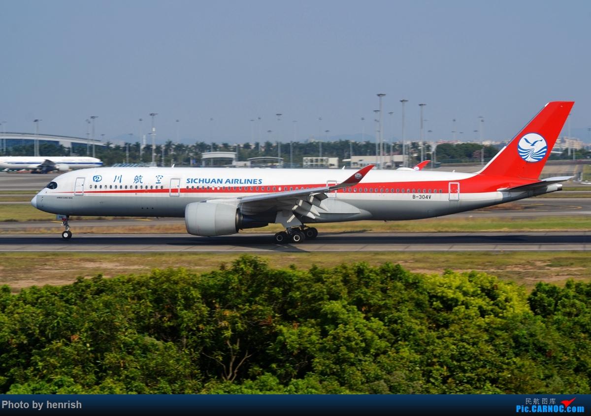 Re:[原创]【肥威的CAN】节前,西跑拍机。【 广东青少年拍机小队】【广州,你好!】 AIRBUS A350-900 B-304V 中国广州白云国际机场