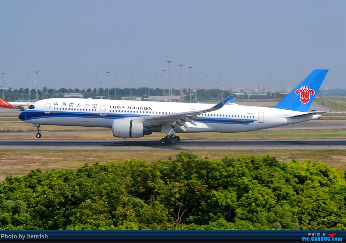 Re:[原创]【肥威的CAN】节前,西跑拍机。【 广东青少年拍机小队】【广州,你好!】 AIRBUS A350-900 B-308T 中国广州白云国际机场