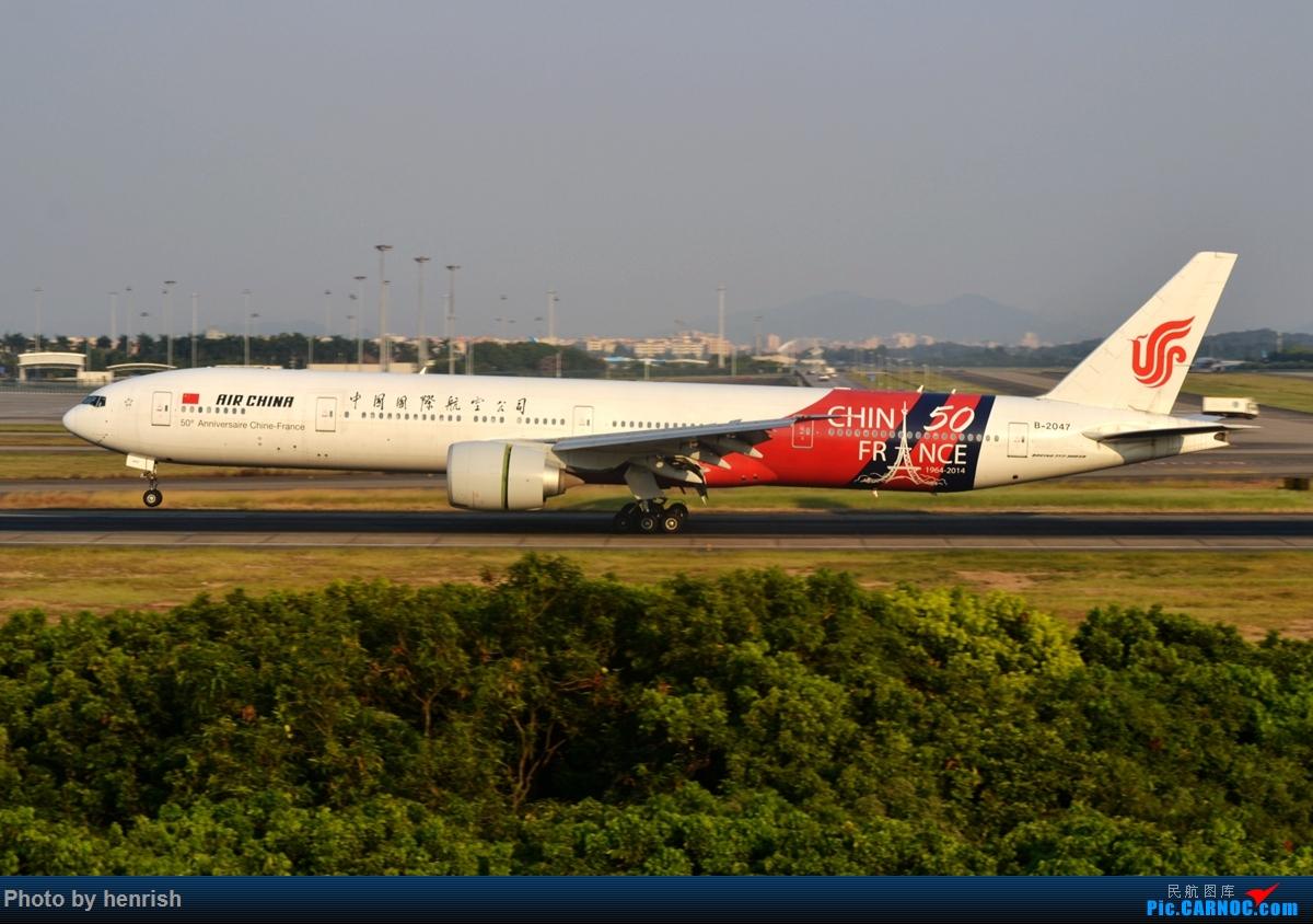 Re:[原创]【肥威的CAN】节前,西跑拍机。【 广东青少年拍机小队】【广州,你好!】 BOEING 777-300ER B-2047 中国广州白云国际机场