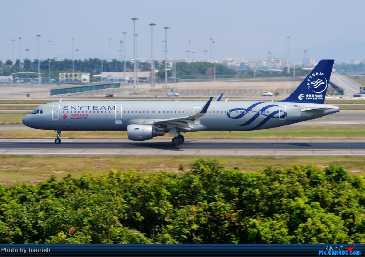 Re:[原创]【肥威的CAN】节前,西跑拍机。【 广东青少年拍机小队】【广州,你好!】 AIRBUS A321-200 B-8977 中国广州白云国际机场