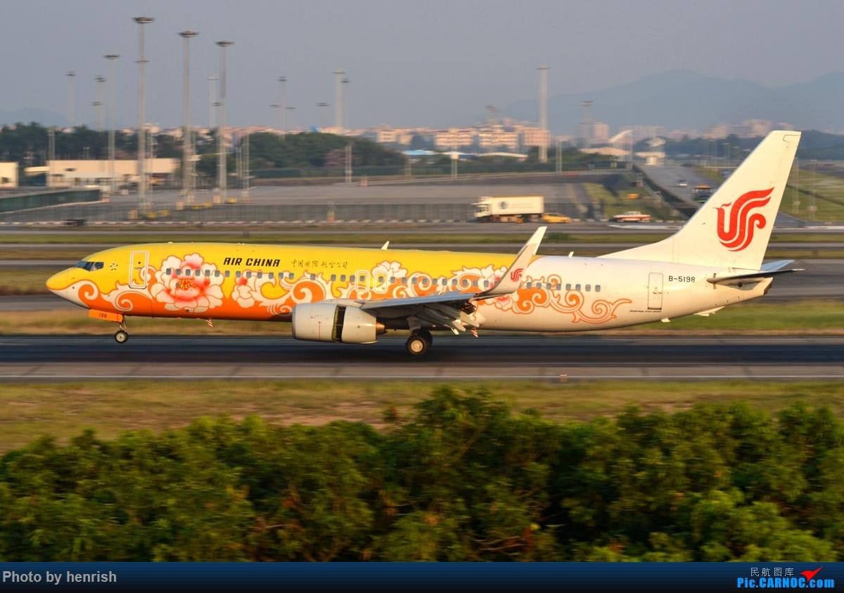 Re:[原创]【肥威的CAN】节前,西跑拍机。【 广东青少年拍机小队】【广州,你好!】 BOEING 737-800 B-5198 中国广州白云国际机场