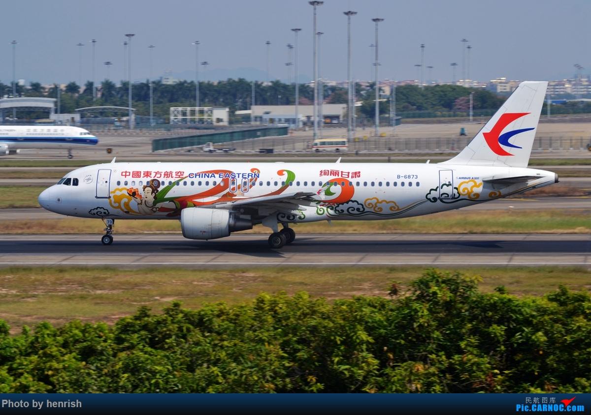 Re:[原创]【肥威的CAN】节前,西跑拍机。【 广东青少年拍机小队】【广州,你好!】 AIRBUS A320-200 B-6873 中国广州白云国际机场