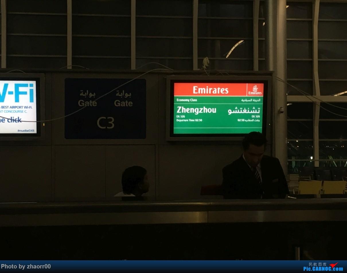 """Re:[原创]【从""""鑫""""开始的游记09】沉寂两年的回归贴 解锁论坛里从没出现过的航班之一"""