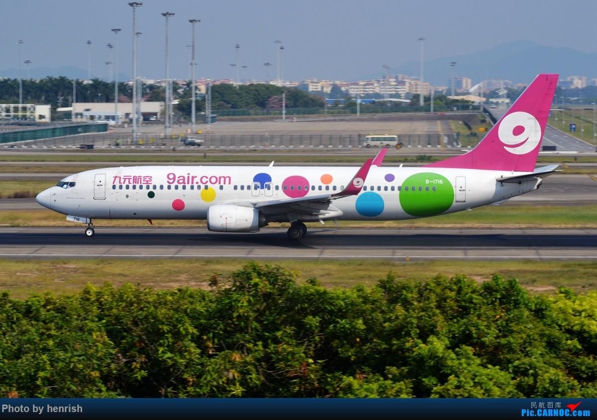 Re:[原创]【肥威的CAN】节前,西跑拍机。【 广东青少年拍机小队】【广州,你好!】 BOEING 737-800 B-1716 中国广州白云国际机场