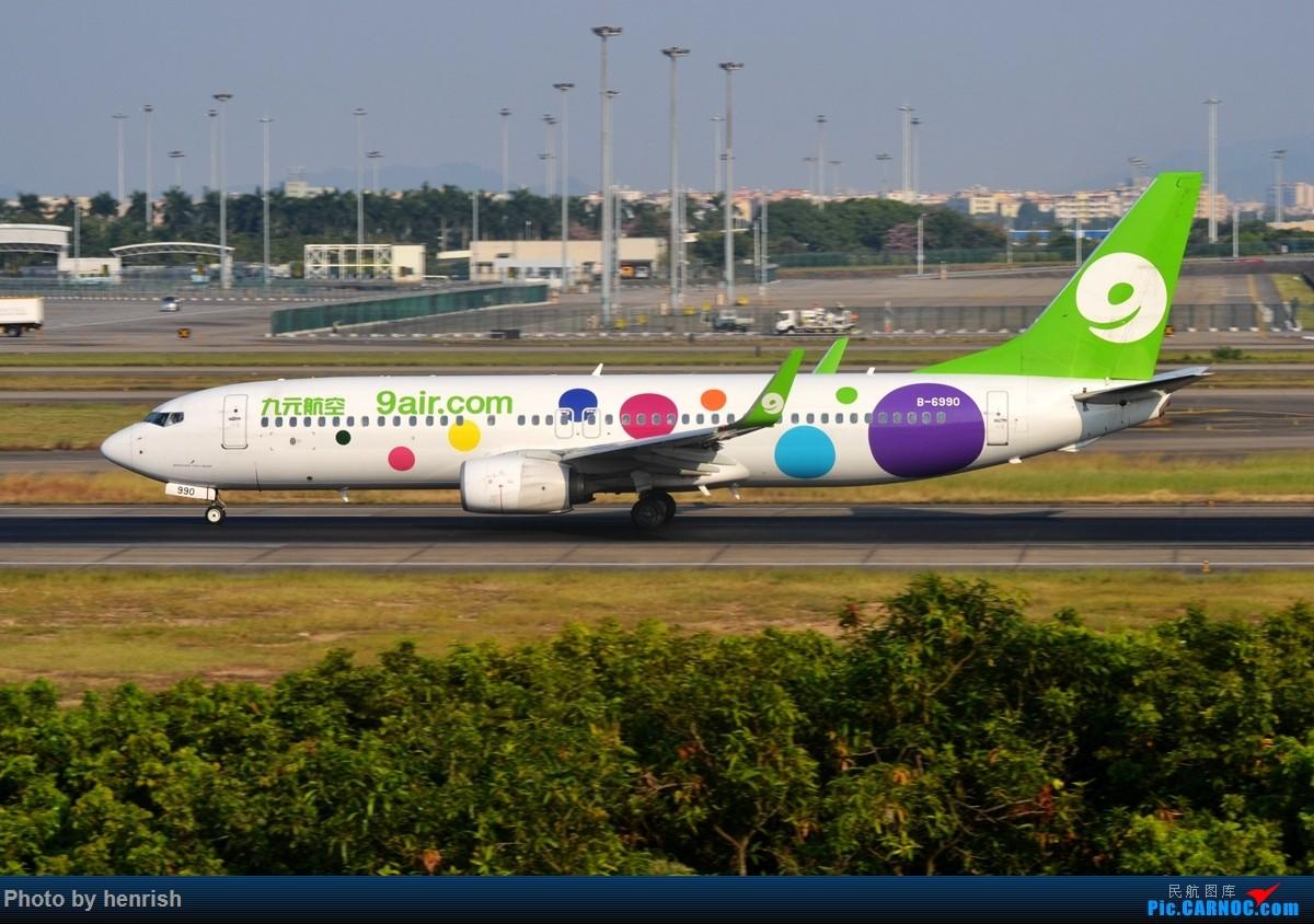 Re:[原创]【肥威的CAN】节前,西跑拍机。【 广东青少年拍机小队】【广州,你好!】 BOEING 737-800 B-6990