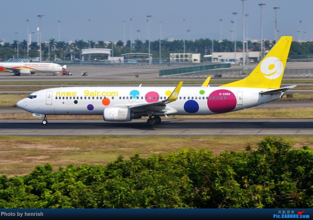 Re:[原创]【肥威的CAN】节前,西跑拍机。【 广东青少年拍机小队】【广州,你好!】 BOEING 737-800 B-6989 中国广州白云国际机场