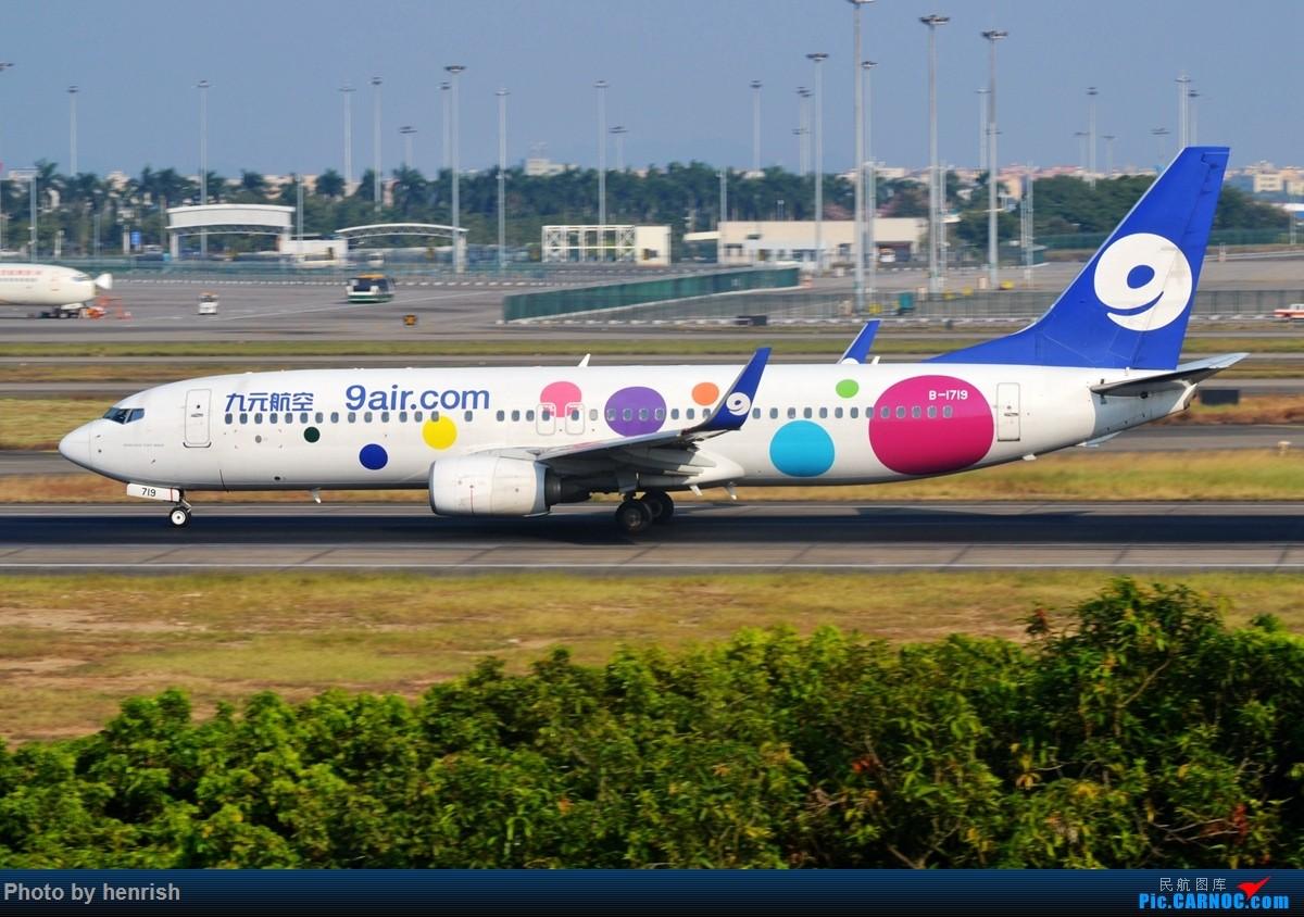 Re:[原创]【肥威的CAN】节前,西跑拍机。【 广东青少年拍机小队】【广州,你好!】 BOEING 737-800 B-1719 中国广州白云国际机场